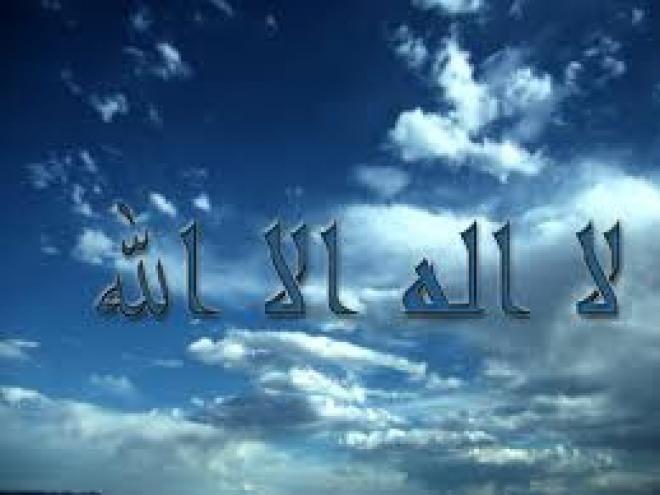 صور صور دينيه كبيره خلفيات اسلامية تجنن Islamic Images Image