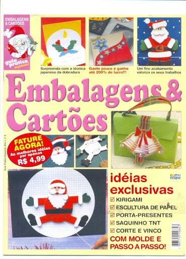 Embalagens e Cartes(скрапбукинг). Обсуждение на LiveInternet - Российский Сервис Онлайн-Дневников