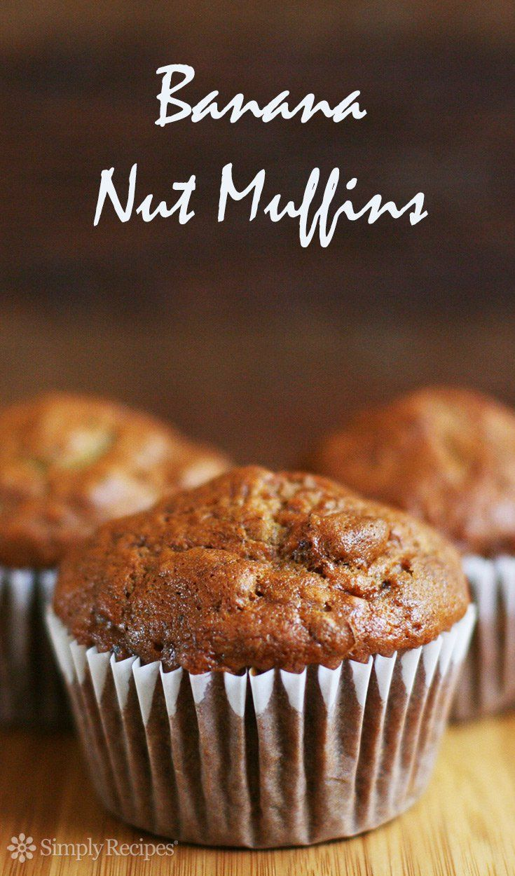 If time and waistline permitted, I could wake up every morning to these banana nut muffins! Banana nut muffin recipe with ripe bananas, nuts, sugar, egg, flour. On SimplyRecipes.com
