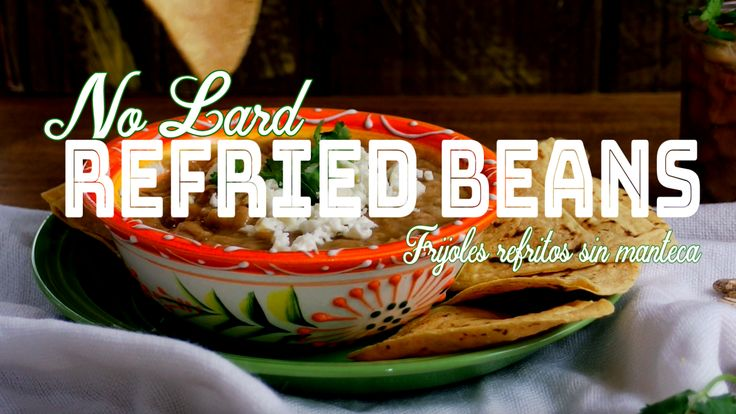 Refried beans are one of the most popular Mexican foods, and they're delicious so it's no wonder why. When I tell my non-Mexican friends that I'm a food writer they always immedia…