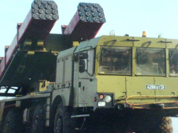 Russian MRLS: Grad, Uragan, Smerch, Tornado-G/S - Page 16 81c2959c59871445bd667364453f0f5c