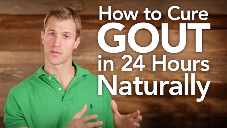How to Cure Gout in 24 hours Naturally 6 home remedies to get rid of gout naturally include: 1. Celery Seed Extract or Celery Juice 2. Black Cherry Juice or Extract 3. Nettles Tea (drink or supplement) 4. Fish Oil 5. Proteolytic Enzymes 6. Magnesium supplement
