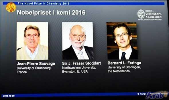 Trio win Nobel Chemistry Prize