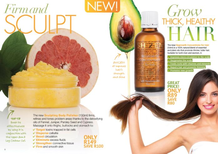 Two fabulous NEW must-have products