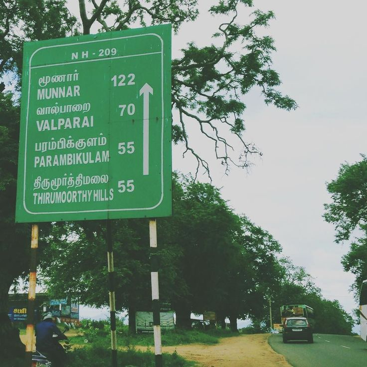 Coimbatore Attractions: Roads Leads To Wisdom Nature Calls #splendorjourney