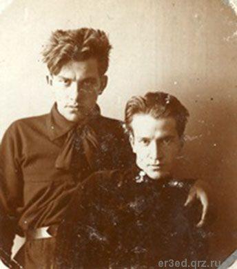 Majakovskij e L.Kuzmin 1912