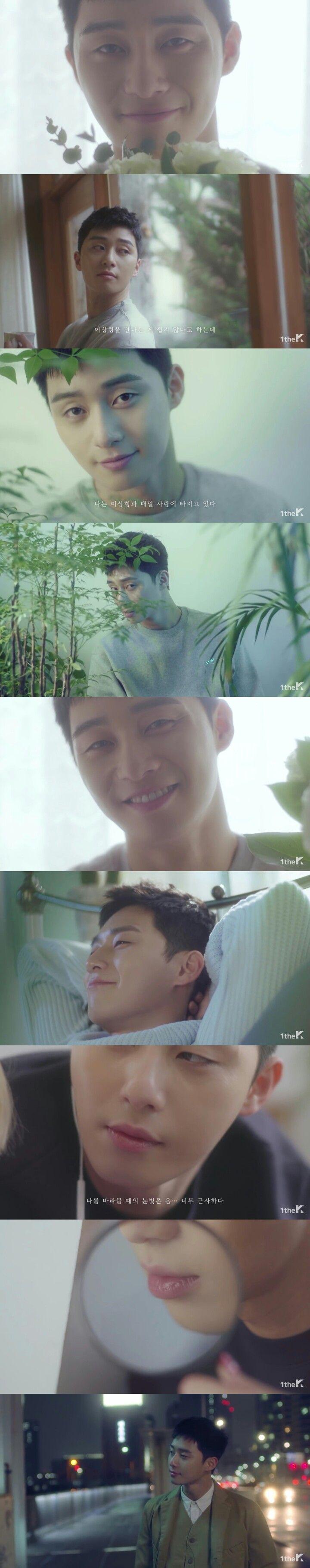 Park Seo Joon   Kim Ji Soo Dream All Day MV