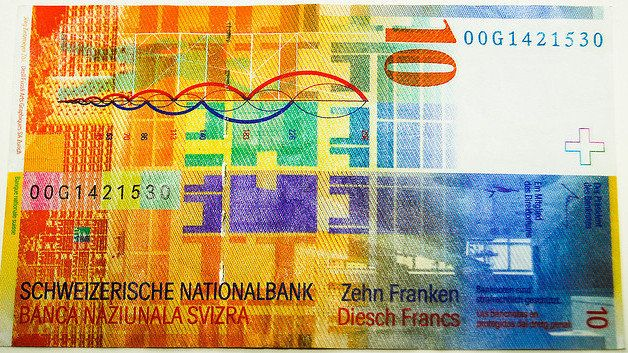 NPR writes about the strength that the Switzerland's economy has had. The currency in Switzerland in not the Euro but the Swiss Franc. They also go over the trouble that Switzerland is facing because of it.