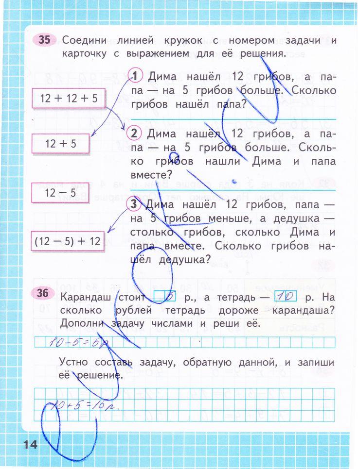 Сочинение про зиму для 3 класса на татарском языке