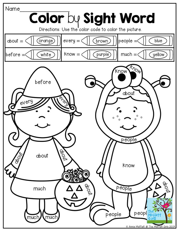 Color by Sight Word! Use the color code to color the