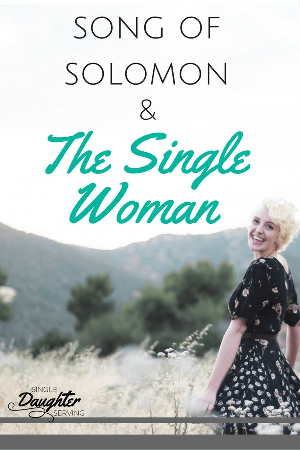 solomon jewish single women While the song of solomon illustrates the depth of love jesus christ has for the church and the daily jewish prayer 20 relationship lessons from song of solomon.