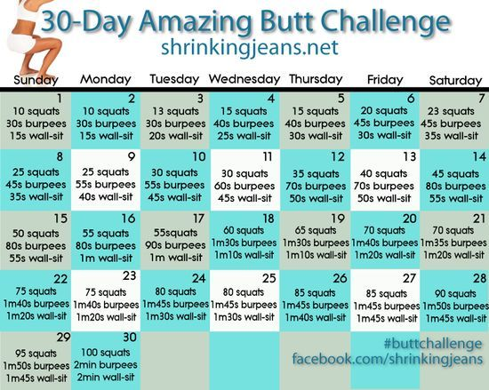30-Day Amazing Butt Challenge brought to you by @shrinkingjeans Looking to tone and tighten your butt? Join us in the #buttchallenge - an awesome monthly workout calendar! #fitness #exercise | http://awesomeworkoutexercisescollection.blogspot.com