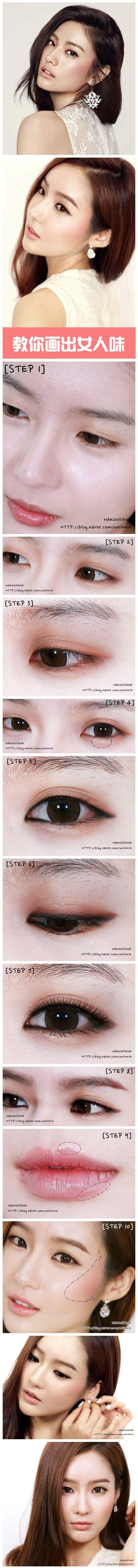 #Korea #makeup