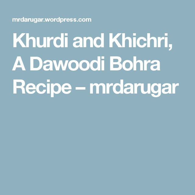 the dawoodi bohra community in karachi essay Karachi: the dawoodi bohra community extended appreciation and gratitude towards the commandos, including lady commandos of sindh police special security unit (ssu) who had committed themselves to pro.