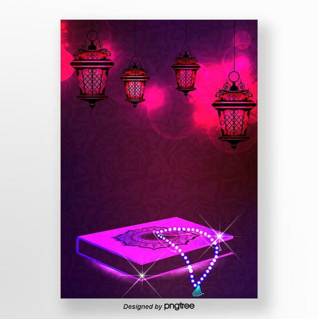 ألوان مائية اسلامية رمضان Ramadan Poster Islam Ramadan Background