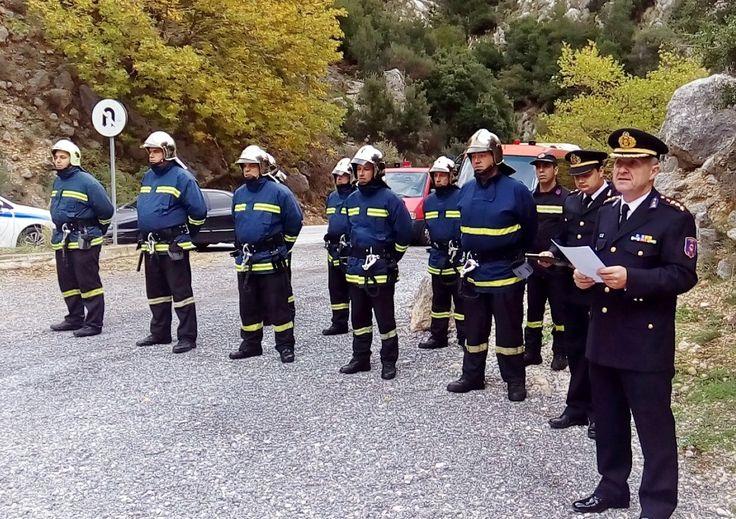 Η Πυροσβεστική Σπάρτης τιμά τους ηρωικώς πεσόντες