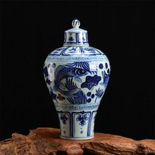 Chinese porcelain antique yuan dynasty ceramic fish vase ~ Click the image to find out more on  AliExpress.com #HomeDecor