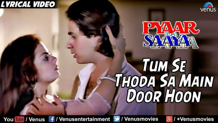 awesome Tumse Thodasa - Lyrical Video | Pyaar Ka Saaya | Bollywood Romantic Songs | Asha Bhosle, Kumar Sanu