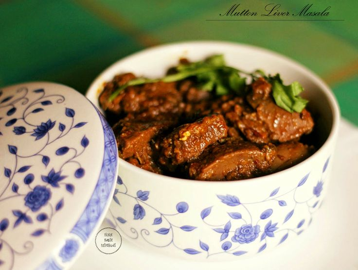 Juicy and succulent Mutton Liver prepared in spicy masala - completely delicious! - Mutton Liver Masala (Kalegi Masala)