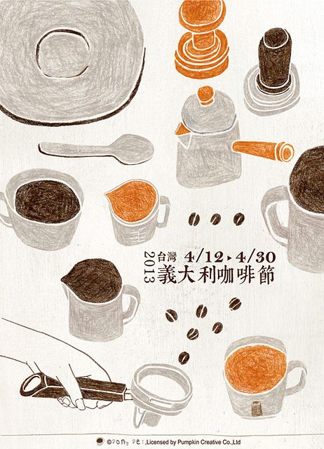 for 2013台灣義大利咖啡節主視覺 | Flickr - Photo Sharing!