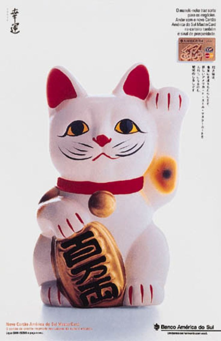 Read more: https://www.luerzersarchive.com/en/magazine/print-detail/banco-america-do-sul-2859.html Banco America do Sul The Maneki-neko brings luck to our business. The new America do Sul Mastercard in your pocket is also a sign of prosperity. Tags: Paulo Vainer,Carlos Rocca,Celso Alfieri,Carlos Castello Branco,Banco America do Sul,Publicis, Sao Paulo