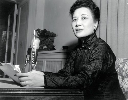 soong may-ling | Soong May-ling (Madame Chiang Kai-shek)