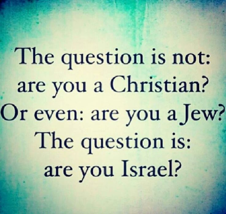 the definition of a true messiah in judaism and christianity Have you been wanting to tell your jewish friend what jesus means to you, but   each with mutual respect and a genuine interest in the well being of the other   many jewish people believe that to become a christian is to side with those.