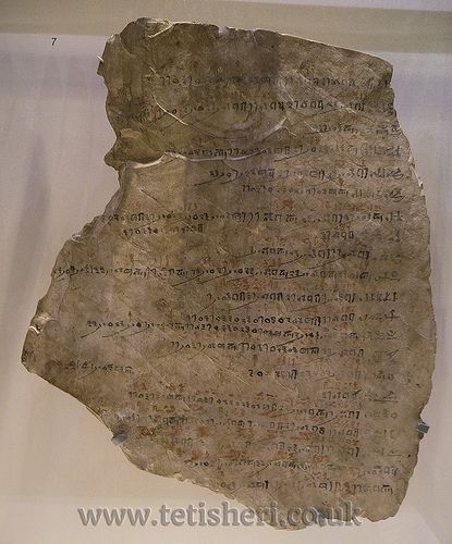 Ostracon containing a list of people absent from work for the year 1250 BC (Year 40 of Ramesses II). Deir el-Medina, Egypt. British Museum (EA 5634)