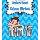 Flip books are great ways to engage students and provide a study tool. This flip book demonstrates the 3 Greek columns-Doric, Ionic, and Corinthian...