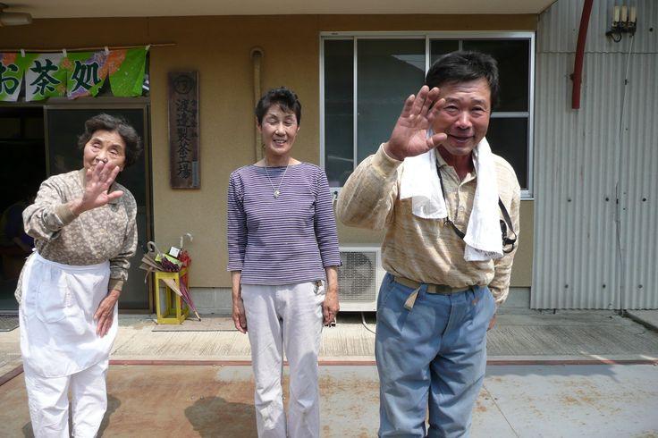 The Watanabes saying goodbye after a visit to their artisanal tea estate in Sagara Village, Kumamoto.