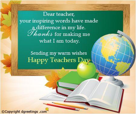 Коллег началом, поздравительные открытки учителю английского