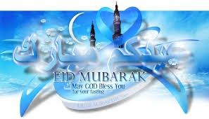 Eid Al-Fitr عيد الفطر Eid Mubarak  ʻĪd al-Fiṭr ʕiːd al fitˤr SMS Quotes Greetings Cards Wallpaper Messages Wishes 2013 | Best Mobile Phones http://newbestmobilephones.blogspot.com/2013/08/eid-al-fitr-eid-mubarak-id-al-fitr-id.html#.UgIl0qyKLBA