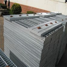 HY outdoor #stair #tread #manufacturer can offer best quality stair tread in low price. Our metal stairs are light in weight, strong in intensity, high in load capacity. Stair tread can be customized in plain or serrated surface for better slip resistance. And you can also find #aluminum stair tread and steel stair tread here. In addition to strong load bearing capacity, it is easy to maintenance. Since it is often applied in outdoor walkway