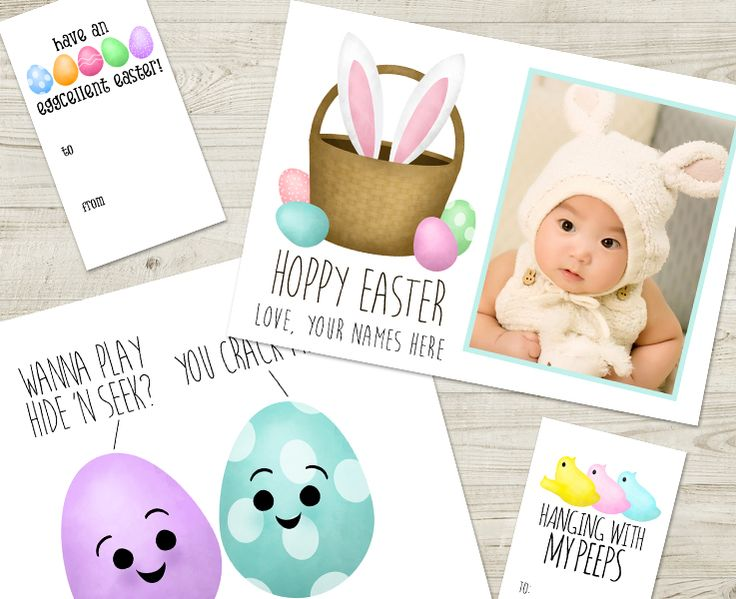 It's never too late for printables! Instantly download and print just in time for Easter!