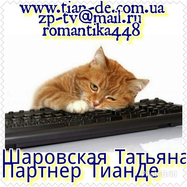Всем спокойной ночи. Я спать.)))))))))))))