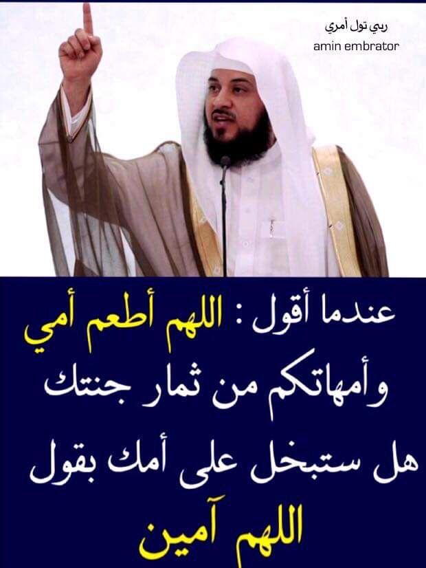 آمين يا رب The Orator Movie Posters Movies