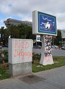 Tunisian Revolution - Wikipedia, the free encyclopedia
