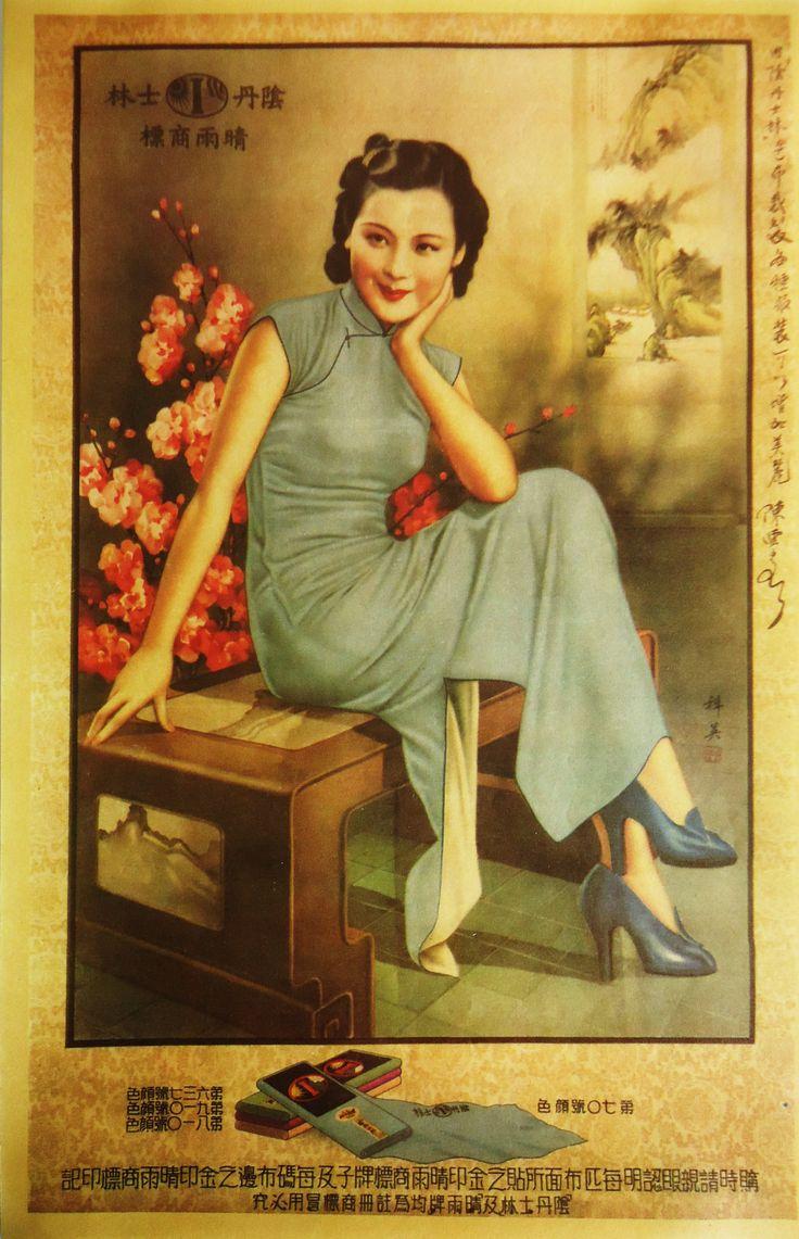 Carteles vintage de china
