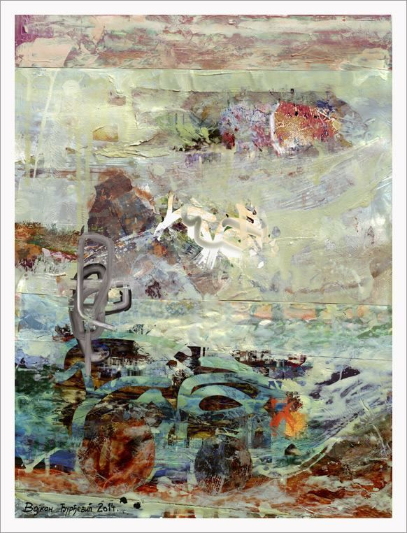 "Vojkan Djurdjevic - ""Whirlwind of life"" - february 2014. ""Вихор живота"""