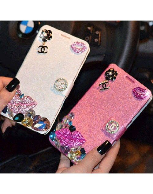シャネル iPhone8/7plus iPhone6ケースリップス 女性向け キラキラデコケース手帳 Samsung Galaxy S8/S7 edgeケース 彼女プレゼント  Xperia Z5/Z4/Z3ジャケットケース
