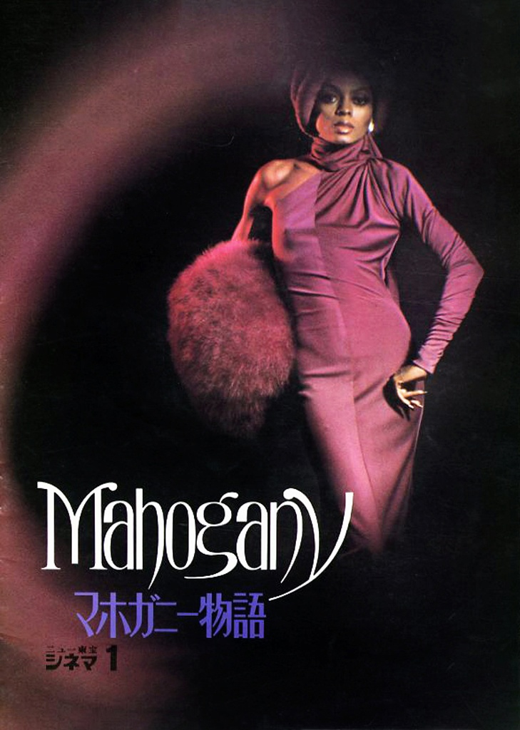 Pin by Tim Cameresi on Miss Diana Ross | Pinterest