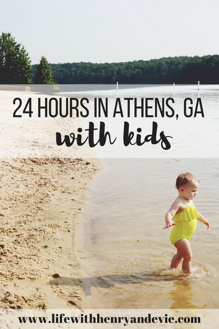 24 Hours in Athens, GA {with kids}