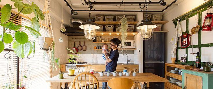 50平米の家族基地|リノベーションのリノベる。