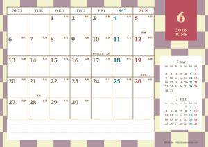 2016年6月 レトロモダンカレンダー(横1ヶ月/A4)