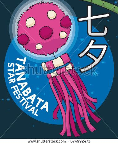 Poster with traditional fukinagashi in a starry night representing the Milky Way of the legend for Tanabata (meaning Evening of the Seventh, written in Japanese) Festival.