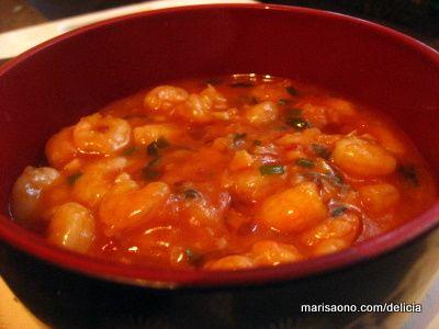 Ebi Chili Sauce | Receitas Salgadas | Pinterest
