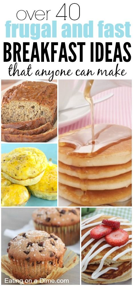 Stuck in a breakfast rut? Here are some frugal and fast breakfast ideas that your entire family will love!