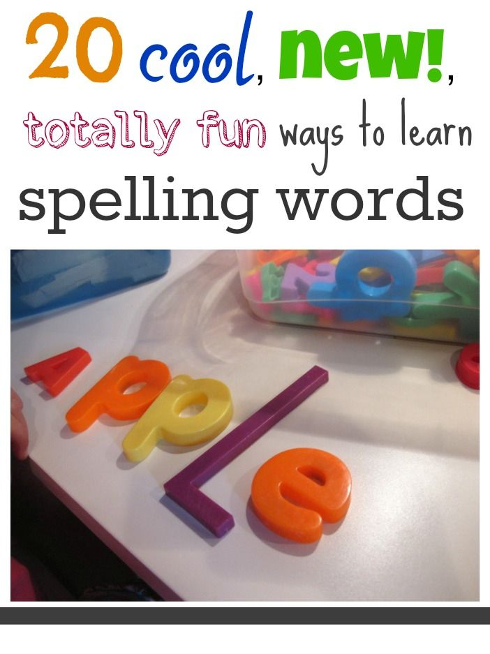 SuperKids Learn 1000 SAT Vocabulary Words in a month!