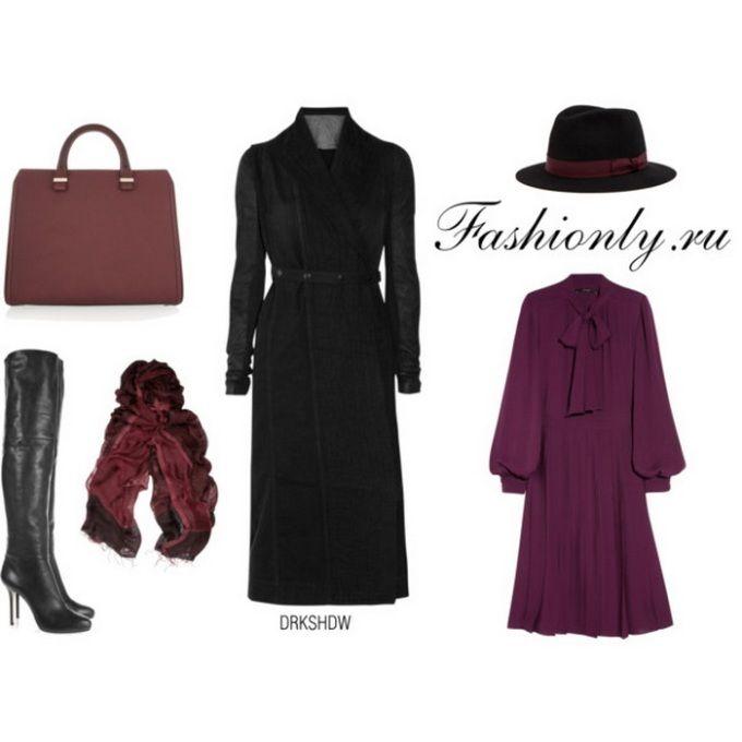 Модные аксессуары - к любимому пальто