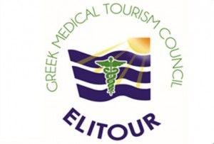 EL.I.TOUR: Σας καλούμε να διεκδικήσουμε ποσοστό από την αγορά των 550 Δις $ του παγκόσμιου Ιατρικού Τουρισμού